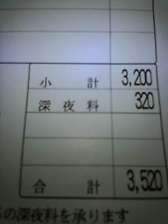 20070819025601.jpg