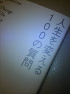 20070930193925.jpg