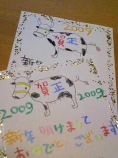 200812290211000.jpg