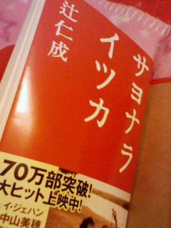 201004272146000.jpg