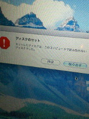 201101100250000.jpg
