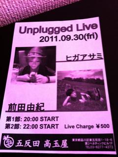 image-20111001005636.png