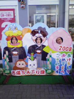 200801091413000.jpg