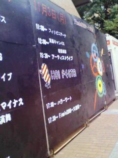 200811031352000.jpg