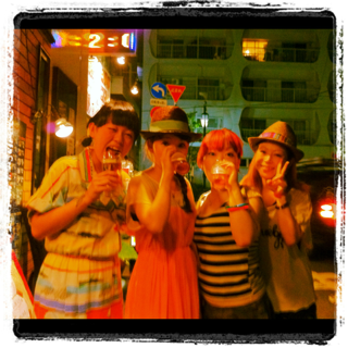 image-20120729185207.png